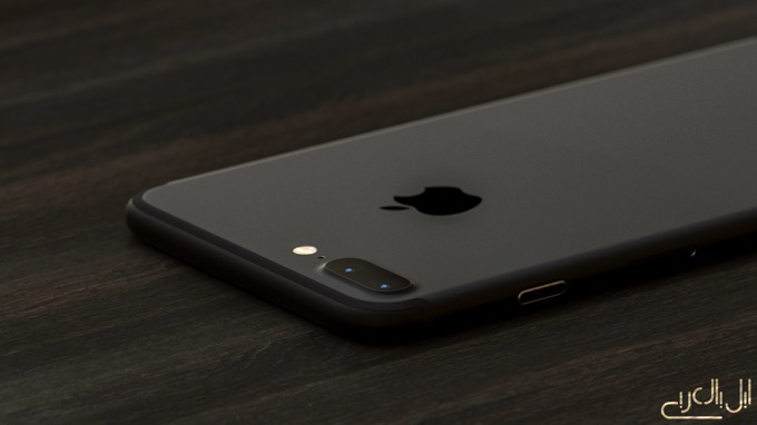 IPhone 7 Plus Black Corona