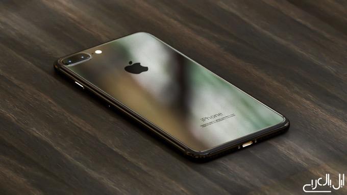 IPhone 7 Plus Glossy Black Corona