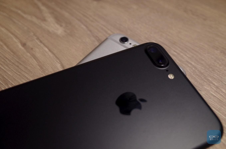 IPhone 7 plus 11