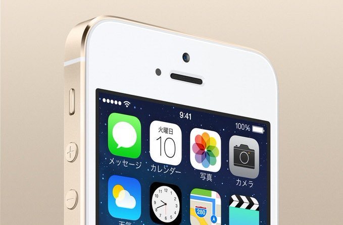 Iphone 4g fee