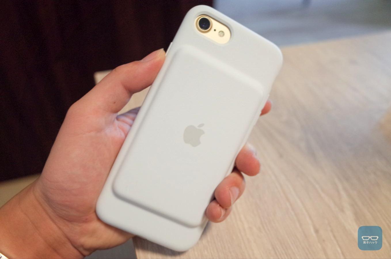【レビュー】やっぱコレだね!Apple純正バッテリー内蔵ケース「iPhone 7 Smart Battery Case」