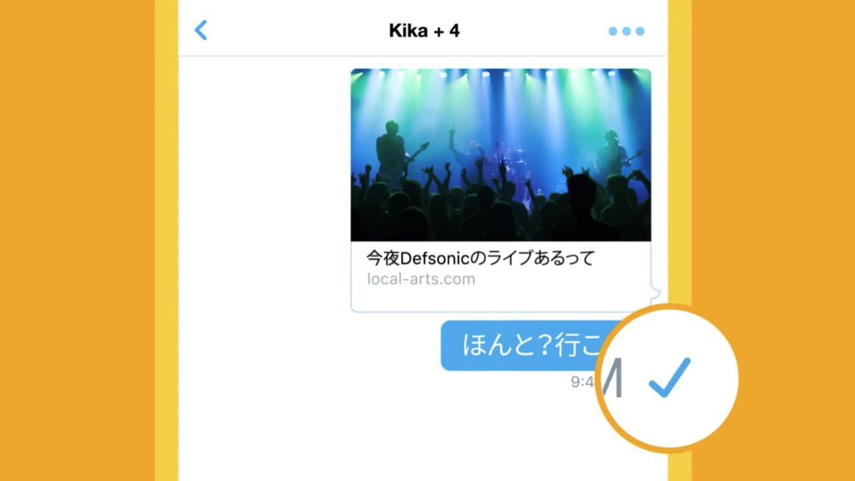 Twitter dm 1