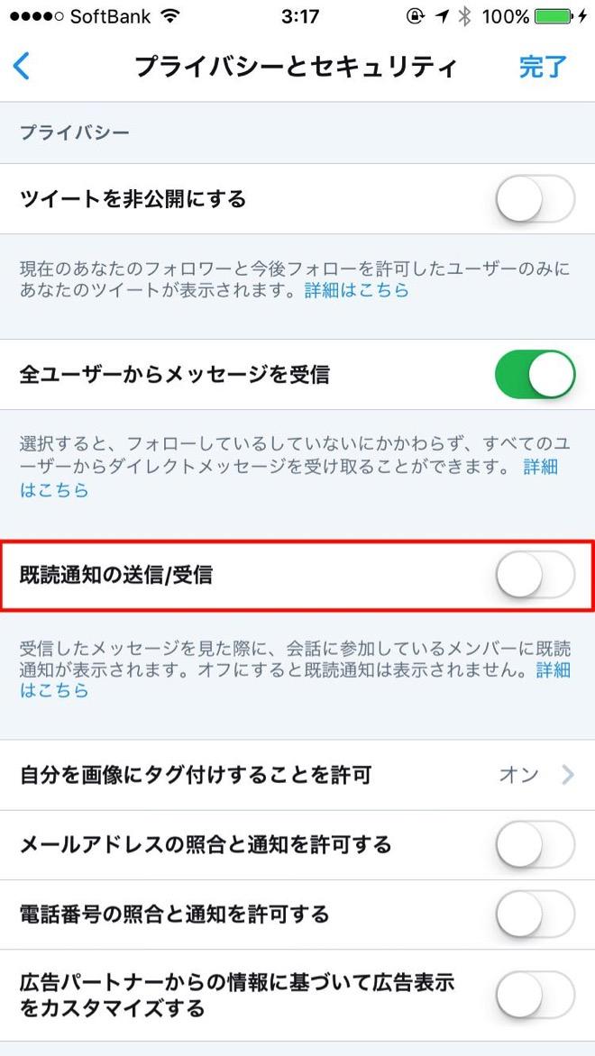 Twitter dm 3