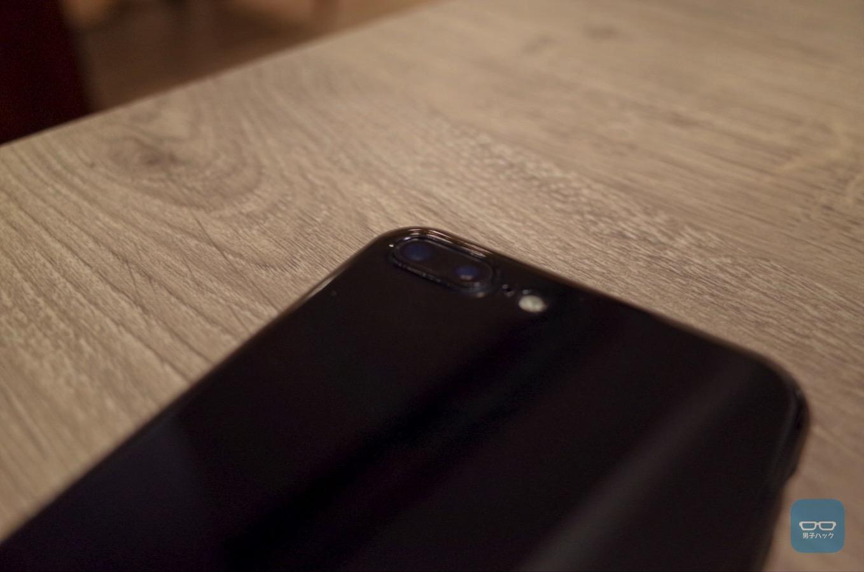 Iphone 7 simpism aegis 3