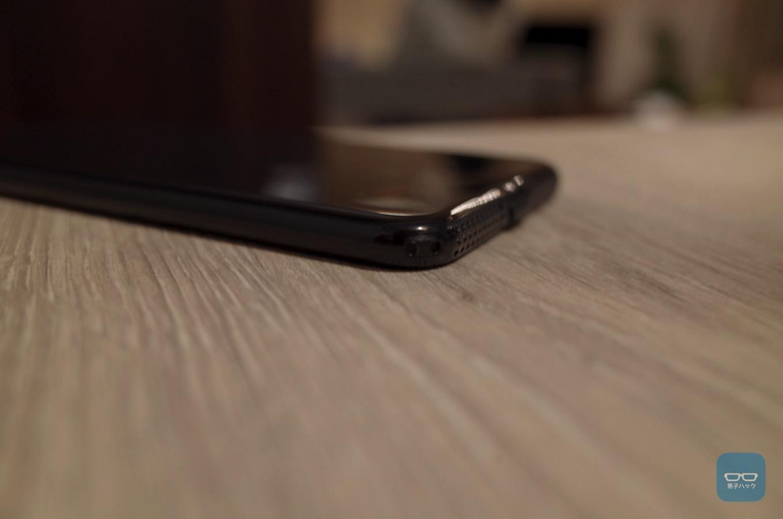 Iphone 7 simpism aegis 6