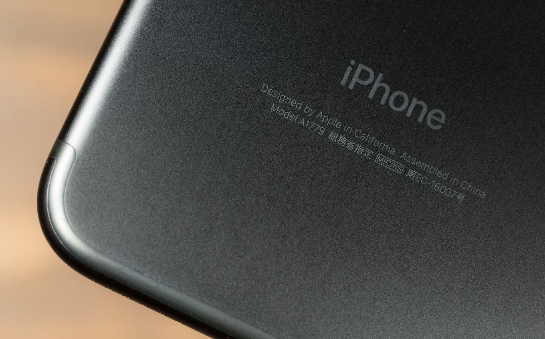 2017年発売の「iPhone」は3モデル展開か ―― 背面はガラス、ワイヤレスチャージ機能も搭載