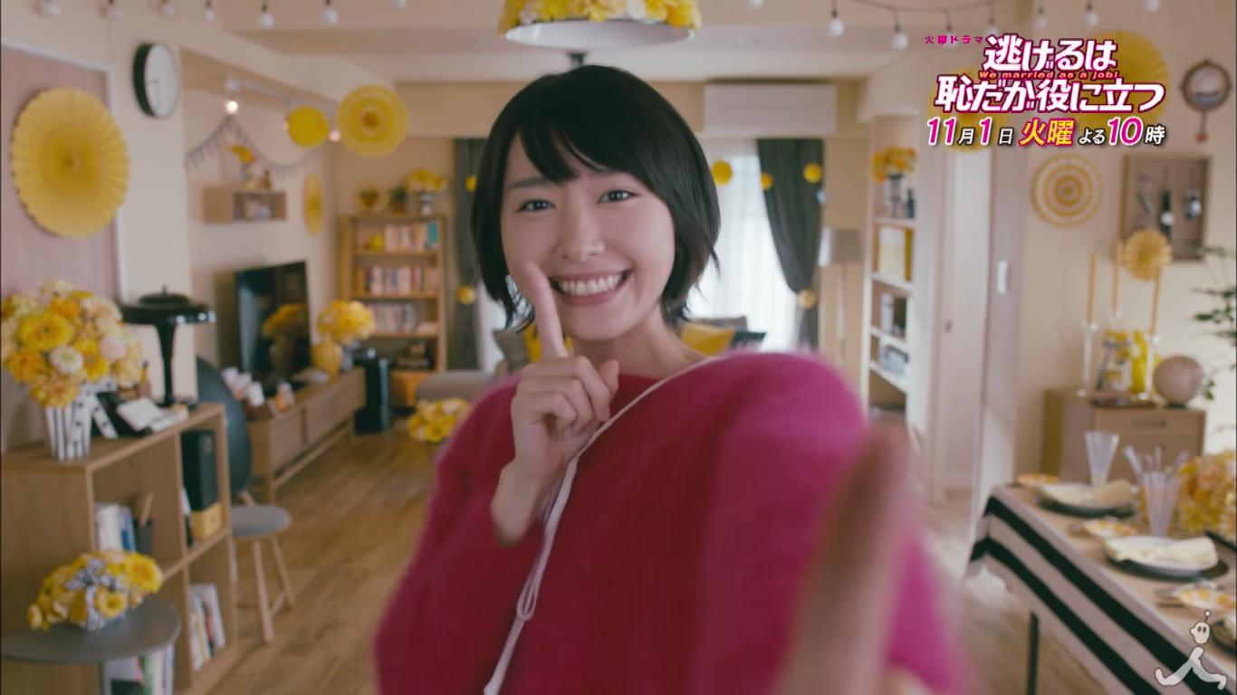 今週の天使はこちら!「恋ダンス」フルVer+第4話予告が公開