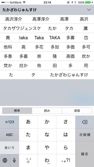 Takazawajunsuke 2