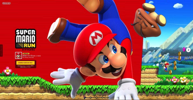任天堂、期待のiPhoneゲーム「スーパーマリオラン」を12月15日に配信!価格は1200円