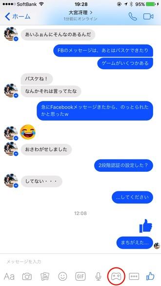 Facebook instant game 1