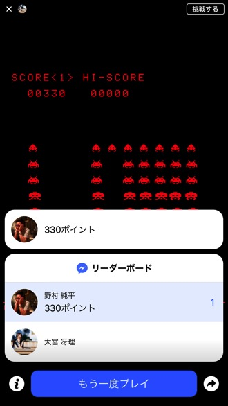 Facebook instant game 5