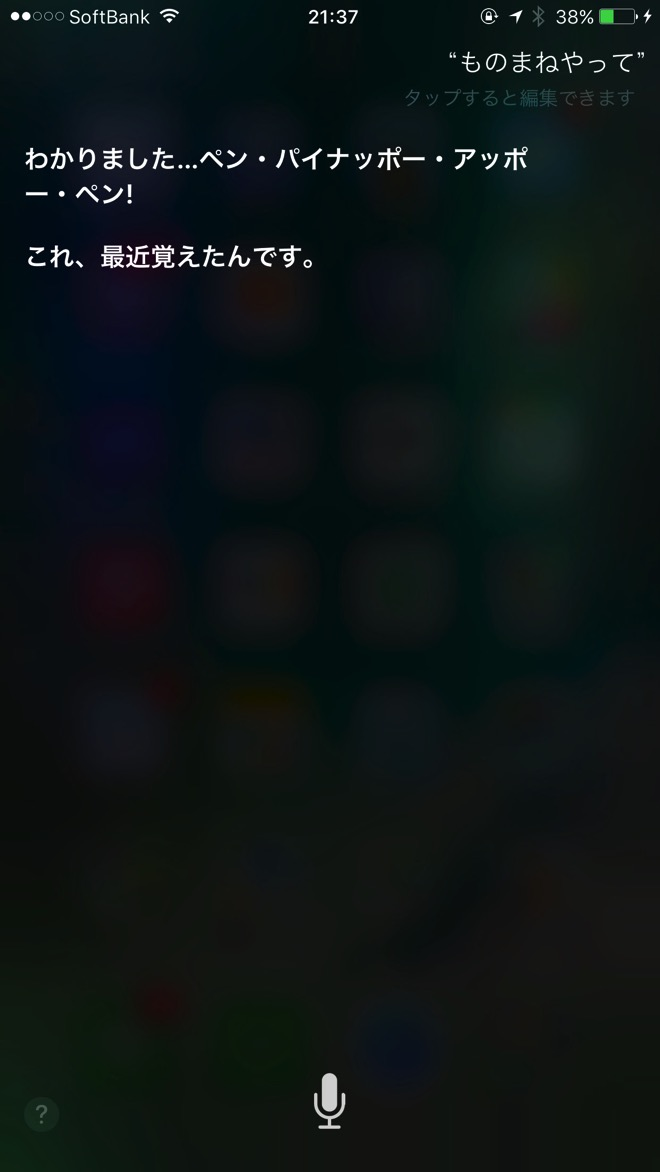 Iphone siri 10
