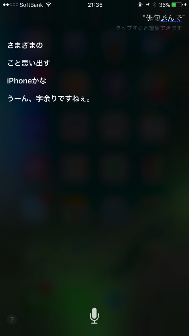 Iphone siri 5