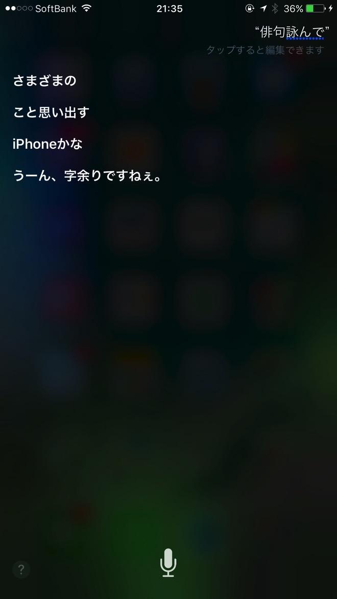 Iphone siri 5