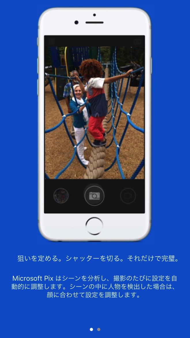 Iphoneapp microsft pix 1