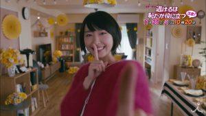 「恋ダンス」踊ってみた動画のYouTube投稿を条件付きで解禁