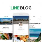 著名人向け「LINE BLOG」が一般ユーザーに解放!専用アプリもリリース