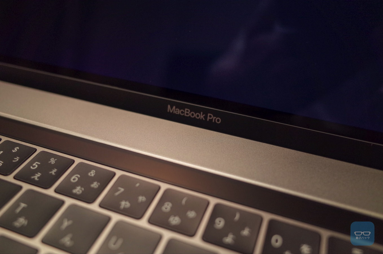 Mac boo pro 2017 11