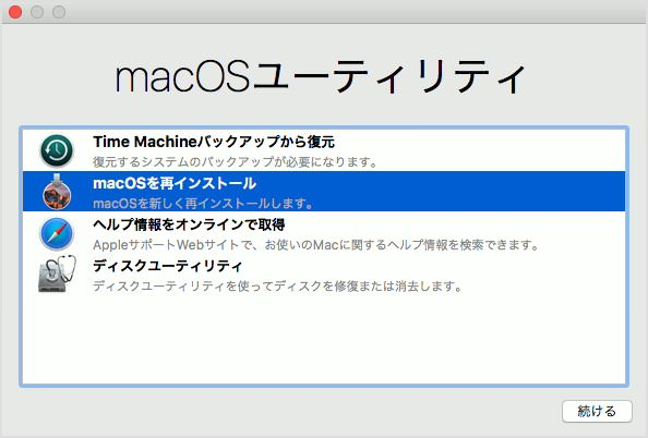Macos sierra recovery mode reinstall