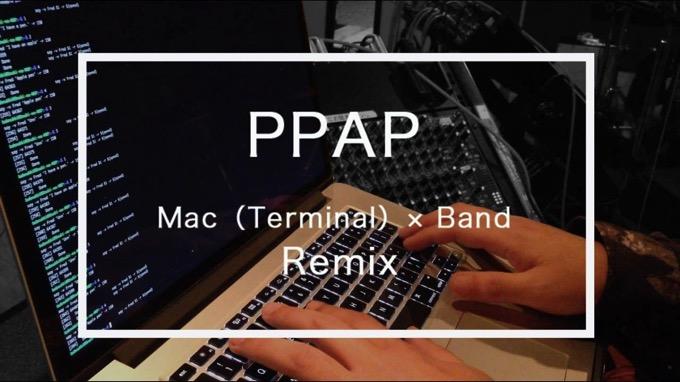 カッコいい!「MacのSayコマンドを使ってPPAPを演奏してみた」動画が凄い