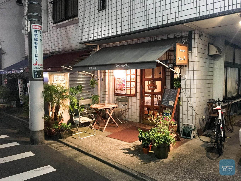 Sugiyamatei