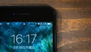 iPhoneでバッテリー残量があるのに「突然電源が落ちる」不具合が発生中