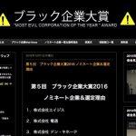 2016-black-company.jpg