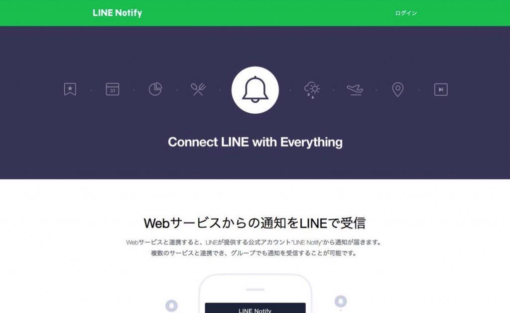 LINE-Notify