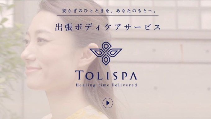 TOLISPA-0