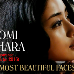 【画像】2016年「世界で最も美しい顔100人」が発表!石原さとみが6位にランクイン!