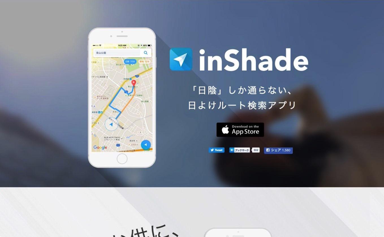 inShade