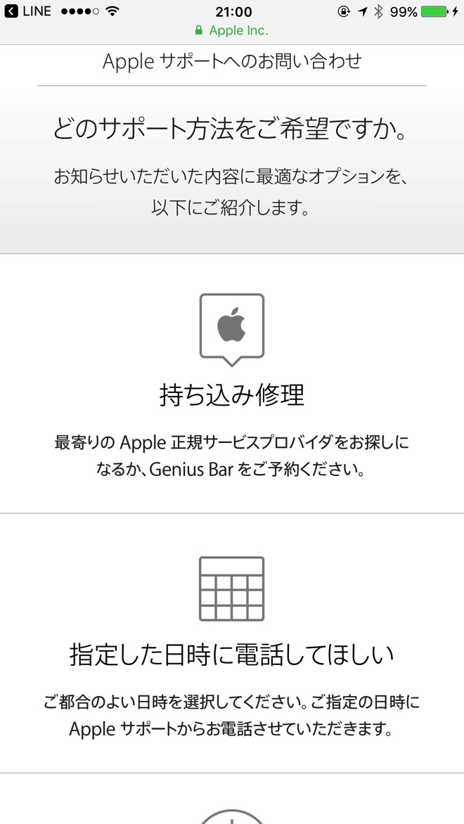 iphone-display-3