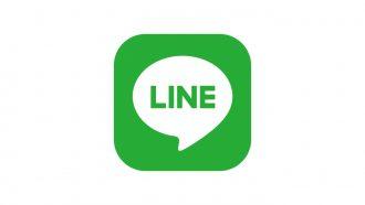 LINE をかたるフィッシング詐欺「LINEで自動送信されています」