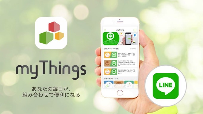 mythings-line