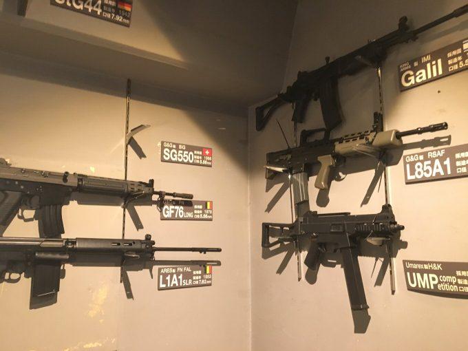 shootingbar-ea-5.JPG