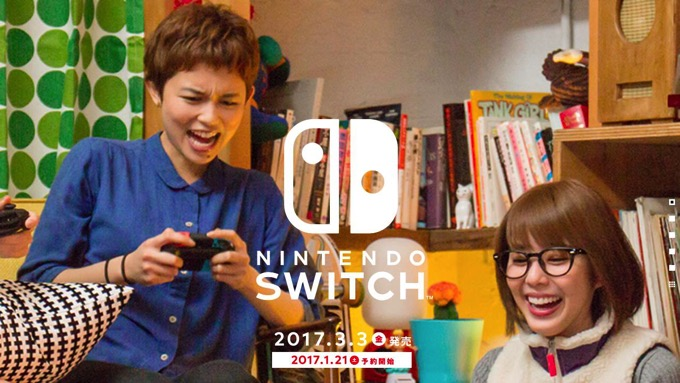 Nintendo switch 1