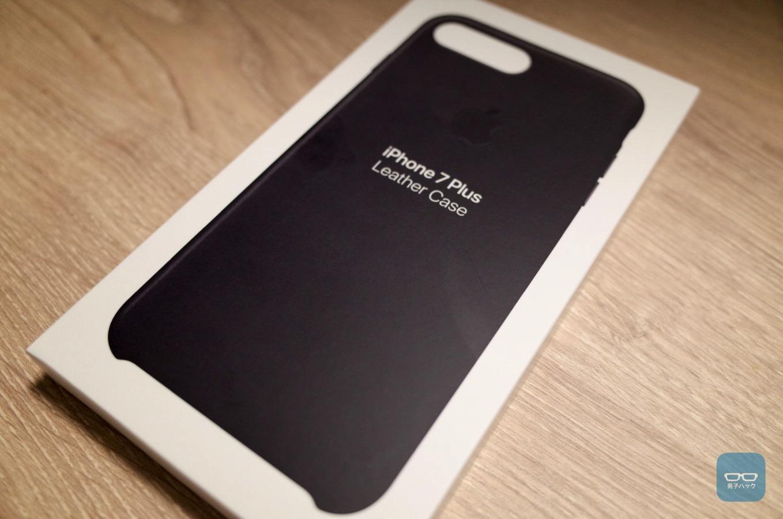 Apple leather case 1