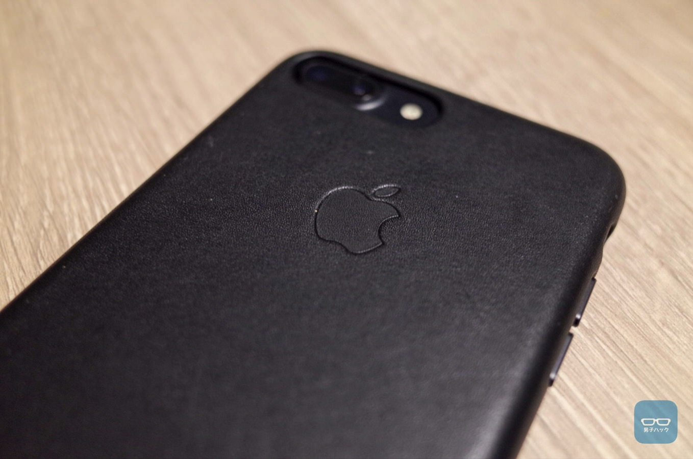 【レビュー】iPhone 7 Plus「Apple純正レザーケース」は絶対の安定感とお手頃価格が魅力的