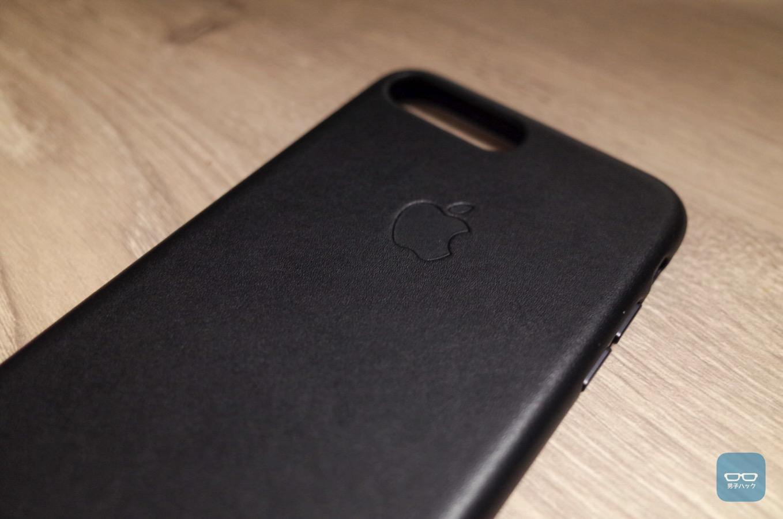 Apple leather case 2