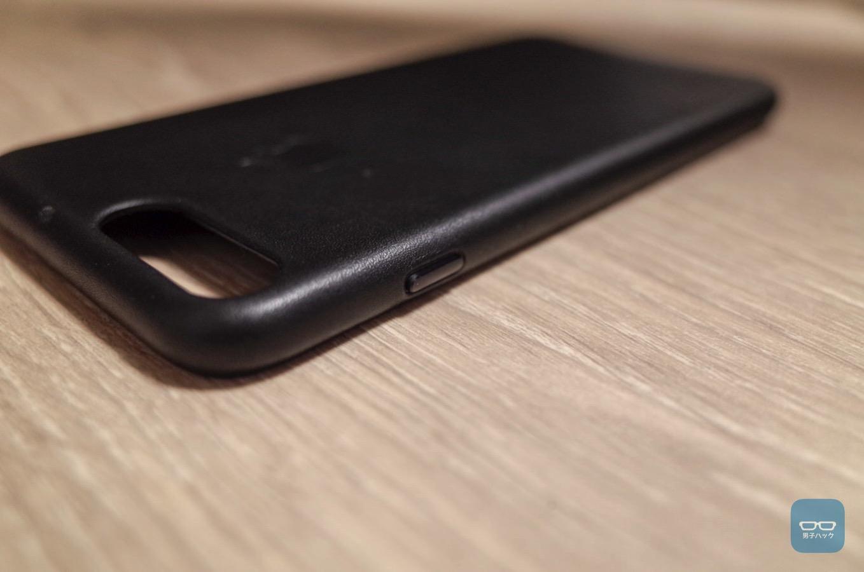 Apple leather case 4