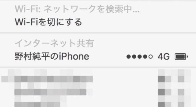 iphone-air-drop-5-1