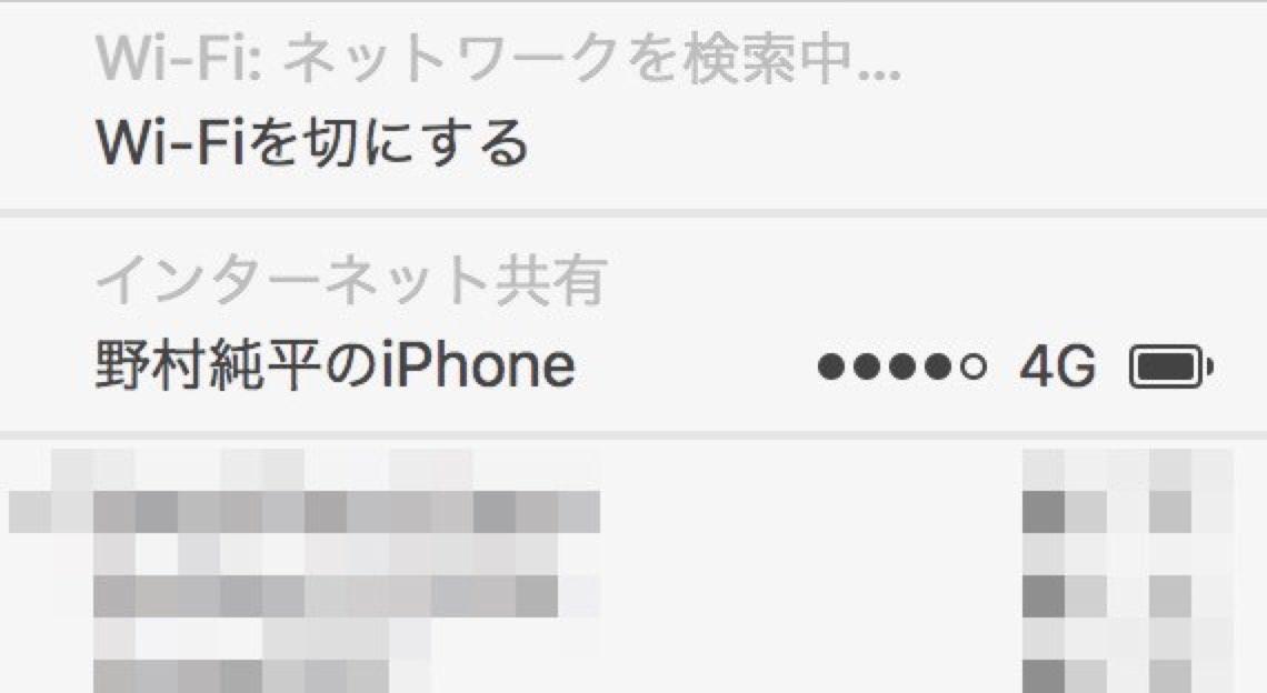 Iphone air drop 5 1