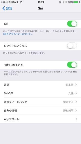 Iphone air drop 6