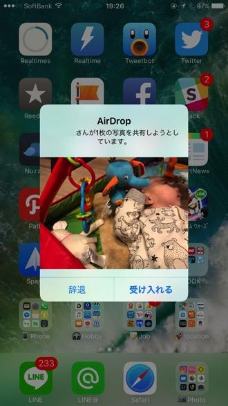 Iphone air drop 7