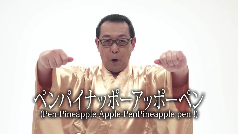まさかの!? さだまさしが「PPAP 〜和風バージョン〜」を公開し話題に