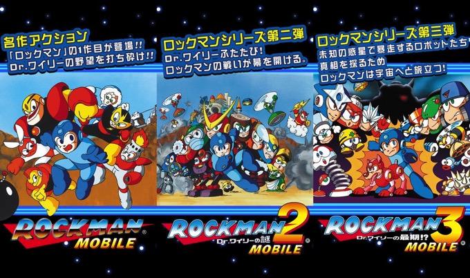 Rockman 1
