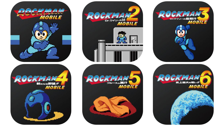スマホ向け「ロックマン」、一挙6作品がリリース! ―― iOS・Androidに対応