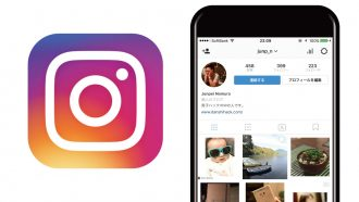 Instagramで二段階認証を設定する方法 ―― 不快な投稿に自動で「ぼかし」を入れる機能も導入