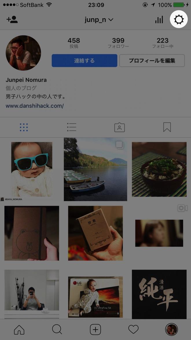 Instagram two step verification2