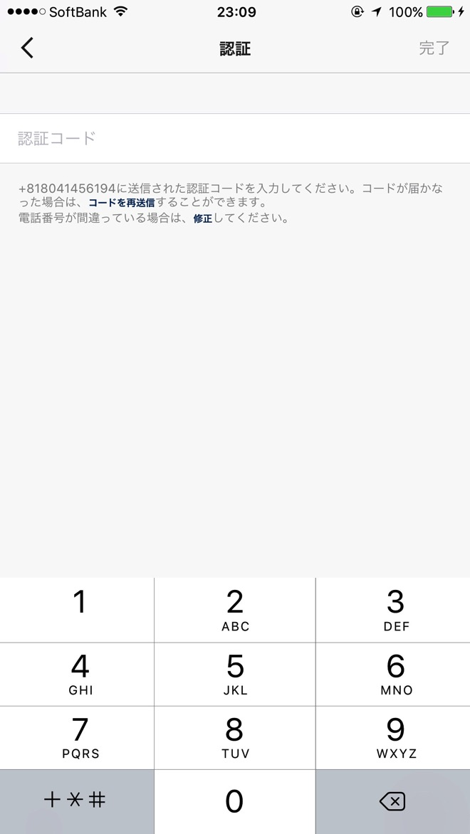 Instagram two step verification5